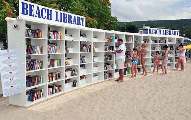 Dünya'nın en ilginç kütüphaneleri
