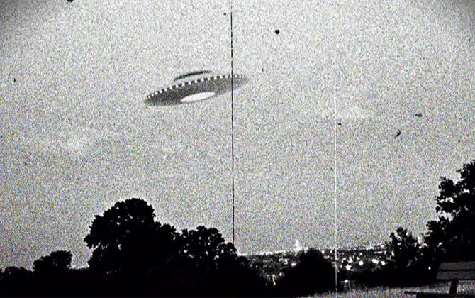 Vatandaş UFO'ları gözlemleyebilecek!
