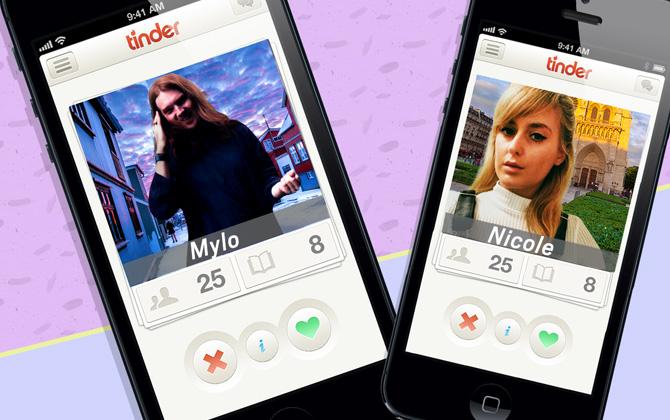 Tinder'a yeni özellik geliyor!