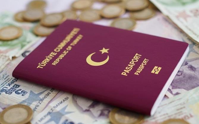 2019 Yılında Pasaport harçları ve cüzdan bedeli ne kadar oldu?